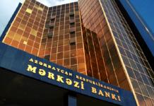 Mərkəzi Bank tender elan edib