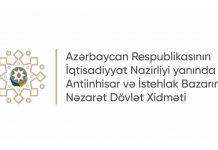 İcbari tibbi sığorta xidmətləri sahəsində yeni qərar qəbul edilib